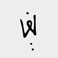 13806-logo.jpg
