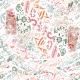 Fabric 1770 | Polskie pole
